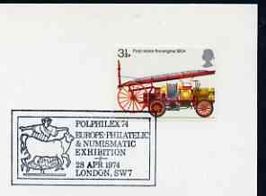 Postmark - Great Britain 1974 cover bearing illustrated cancellation for PolPhilex '74, Philatelic & Numismatic Exhibition (showing Sheep)