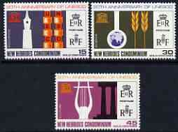 New Hebrides - English 1966 UNESCO set of 3 unmounted mint, SG 122-24