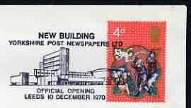 Postmark - Great Britain 1970 cover bearing illustrated cancellation for New Building Yorkshire Post Newspapers Ltd, stamps on newspapers