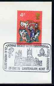Postmark - Great Britain 1970 cover bearing illustrated cancellation for 800th Anniversary St Thomas Becket, showing Canterbury Cathedral
