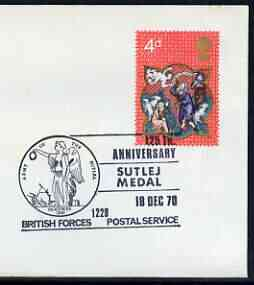Postmark - Great Britain 1970 cover bearing illustrated cancellation for Anniversary of Sutlej Medal (BFPS)