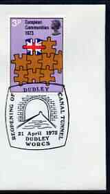 Postmark - Great Britain 1973 cover bearing illustrated cancellation for Reopening of Dudley Canal Tunnel