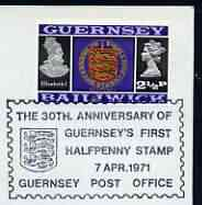 Postmark - Guernsey 1971 cover bearing illustrated cancellation for 30th Anniversary of Guernsey's First Halfpenny Stamp