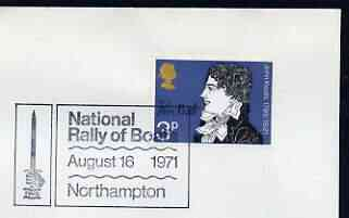 Postmark - Great Britain 1971 cover bearing illustrated cancellation for National Rally of Boats, Northampton