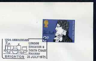 Postmark - Great Britain 1971 cover bearing illustrated cancellation for 125th Anniversary London Brighton & South Coast Railway