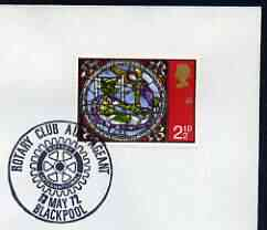 Postmark - Great Britain 1972 cover bearing illustrated cancellation for Rotary Club Air Pageant, Blackpool