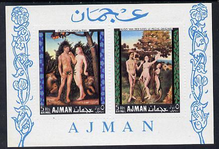 Ajman 1968 Adam & Eve Paintings imperf m/sheet unmounted mint, Mi BL 41B
