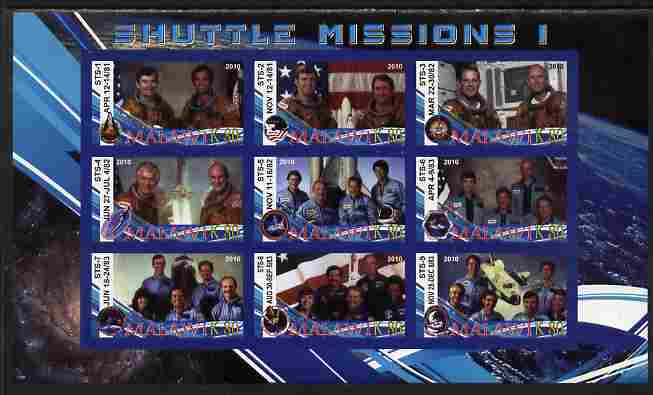 Malawi 2010 Space Shuttle Missions #01 imperf sheetlet containing 9 values unmounted mint