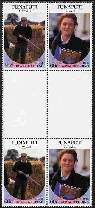 Tuvalu - Funafuti 1986 Royal Wedding (Andrew & Fergie) 60c with 'Congratulations' opt in gold in unissued perf inter-paneau block of 4 (2 se-tenant pairs) unmounted mint from Printer's uncut proof sheet