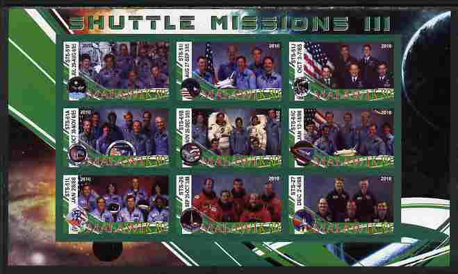 Malawi 2010 Space Shuttle Missions #03 imperf sheetlet containing 9 values unmounted mint