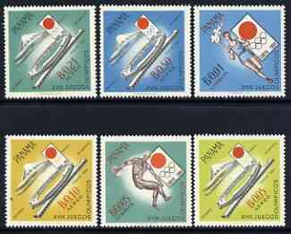 Panama 1964 Tokyo Olympic Games diamond shaped perf set of 6 unmounted mint, SG 858-63