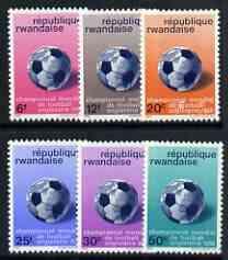 Rwanda 1966 World Cup Football perf set of 6 unmounted mint, SG 174-79