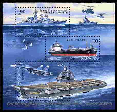 Ukraine 2004 Ships perf sheetlet containing 3 values unmounted mint SG MS 528