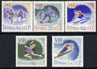 Russia 1960 Winter Olympic Games perf set of 5 unmounted mint, SG 2414-18