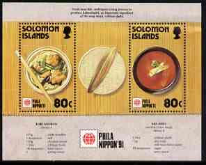 Solomon Islands 1991 Phila Nippon '91 Stamp Exhibition (various foods) unmounted mint m/sheet SG MS 712