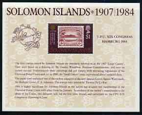 Solomon Islands 1984 UPU Congress perf m/sheet unmounted mint, SG MS 523
