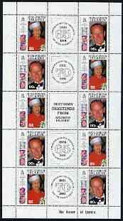 Solomon Islands 1991 65th Birthday of Queen Elizabeth & 70th Birthday of Duke of Edinburgh perf sheetlet containing 10 stamps (5 se-tenant pairs) plus 5 labels unmounted mint, SG 692a x 5