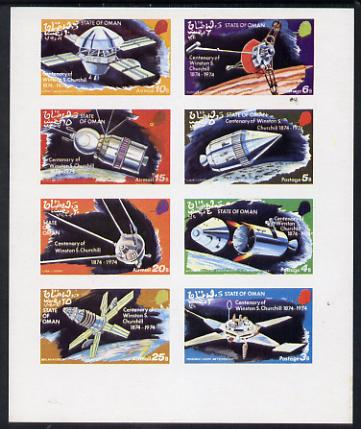 Oman 1974 Churchill Birth Centenary (Space) imperf set of 8 values (3b to 25b) unmounted mint