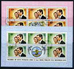 Grenada 1973 Royal Wedding set of 2 each in sheetlets of 5 plus label fine cds used, SG 582-3