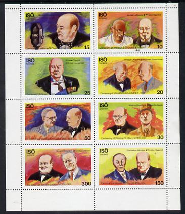 Iso - Sweden 1974 Churchill Birth Centenary perf sheetlet containing complete set of 8 values (10 to 300) unmounted mint