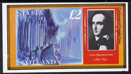 Staffa 1979 Mendelssohn (Fingal's Cave) imperf deluxe sheet (�2 value) unmounted mint