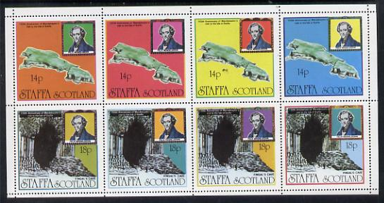 Staffa 1979 Mendelssohn's Visit perf set of 8 values (14p x 4 & 18p x 4) showing Map & Fingal's Caves unmounted mint