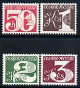 Czechoslovakia 1979 Coil Stamps perf set of 4 unmounted mint, SG 2477-78b