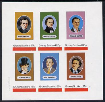 Grunay 1982 Composers imperf set of 6 values unmounted mint (Berlioz, Chopin, Verdi, Stravinski, Grieg & Britten)