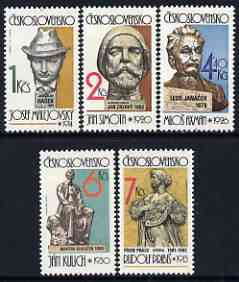 Czechoslovakia 1982 Sculptures perf set of 5 unmounted mint, SG 2650-54