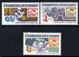 Czechoslovakia 1983 Achievements of Socialist Construction (3rd series) perf set of 3 unmounted mint, SG 2695-97