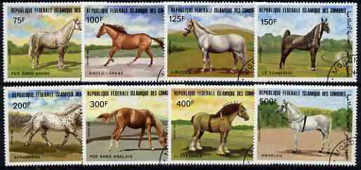 Comoro Islands 1983 Horses perf set of 8 fine cto sed, SG 523-30