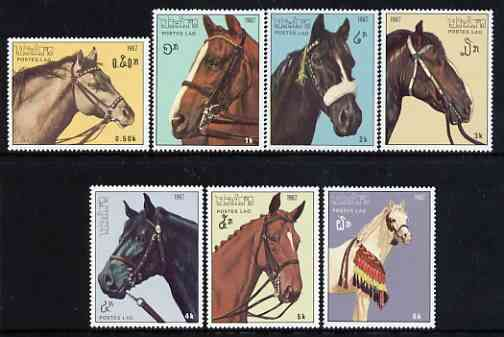 Laos 1987 Horses perf set of 7 unmounted mint, SG 989-95