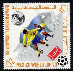 Yemen - Royalist 1970 World Cup Football 12b value (Sweden Mi 981) (perf diamond shaped) unmounted mint*