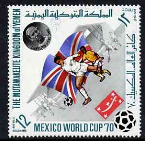 Yemen - Royalist 1970 World Cup Football 12b value (England Mi 979) (perf diamond shaped) unmounted mint*