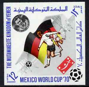 Yemen - Royalist 1970 World Cup Football 12b value (Germany Mi 982) imperf diamond shaped unmounted mint*
