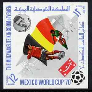 Yemen - Royalist 1970 World Cup Football 12b value (Belgium Mi 985) imperf diamond shaped unmounted mint*