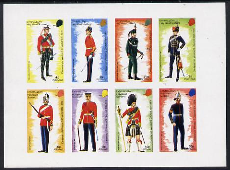 Eynhallow 1974 Churchill Birth Centenary (Military Uniforms) imperf set of 8 values (0.5p to 30p) unmounted mint