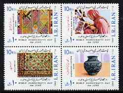 Iran 1986 World Handicrafts Day perf set of 4 in se-tenant block unmounted mint, SG 2340-43