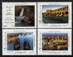 Iran 1992 World Tourism Day perf set of 4 unmounted mint, SG 2712-15*