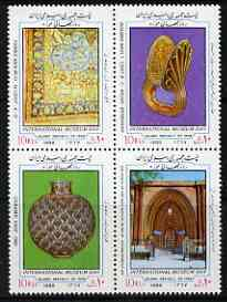 Iran 1988 International Museum Day perf set of 4 in se-tenant block unmounted mint, SG 2467-70