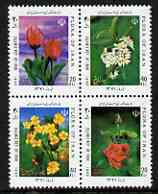 Iran 1992 New Year Festival - Flowers perf set of 4 in se-tenant block unmounted mint, SG 2672-75