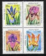 Iran 1991 New Year Festival - Irises perf set of 4 in se-tenant block unmounted mint, SG 2611-14