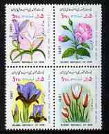 Iran 1987 New Year Festival - Flowers perf set of 4 in se-tenant block unmounted mint, SG 2375-78