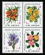 Iran 1985 New Year Festival - Flowers perf set of 4 in se-tenant block unmounted mint, SG 2272-75