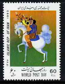 Iran 1993 World Post Day unmounted mint, SG 2790*