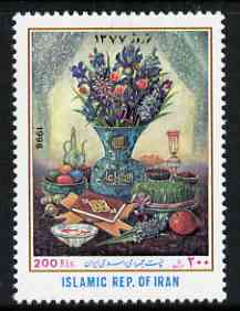 Iran 1998 New Year Festival - Flower Arrangement unmounted mint, SG 2952*