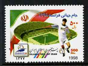 Iran 1998 Football World Cup Championship unmounted mint, SG 2960*
