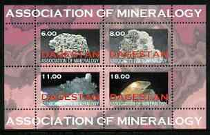 Dagestan Republic 1999 Association of Mineralogy perf sheetlet containing set of 4 values unmounted mint