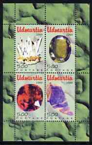 Udmurtia Republic 1999 Minerals #1 perf sheetlet containing set of 4 values unmounted mint