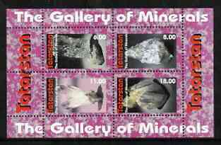 Tatarstan Republic 1999 The Gallery of Minerals perf sheetlet containing set of 4 values unmounted mint, stamps on minerals
